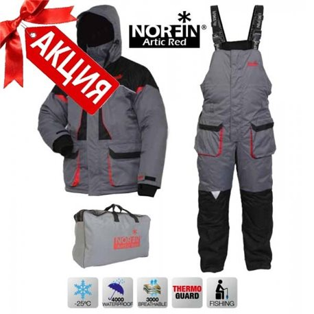 Костюм зимовий NORFIN ARCTIC